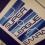ΕΓΚΡΙΘΗΚΕ Η ΣΥΜΒΑΣΗ ΠΕΡΕ'ΙΡΑ ΣΕΝΤΡΑ ΣΤΙΣ 24/8 ΣΤΗ ΣΟΥΠΕΡ ΛΙΝΓΚ.